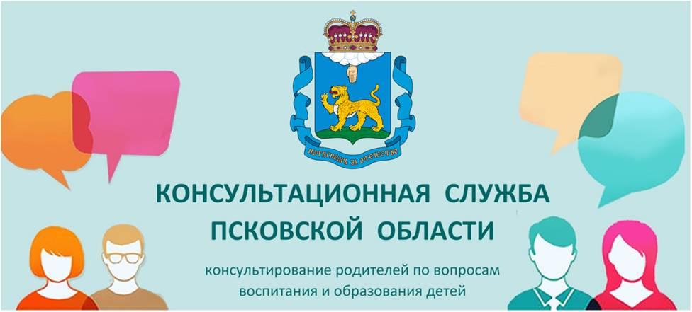 ГБУ «Центр ПРИЗМА»
